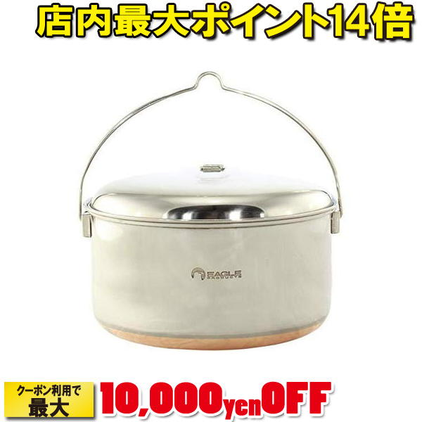 (EAGLE Products)イーグルプロダクツ キャンプファイヤーポット 9.1L