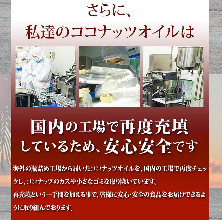《在庫限りで販売終了》エキストラバージンココナッツオイル200g (222ml)×3個セット 安心の国内充填! 健康 美容 ダイエット