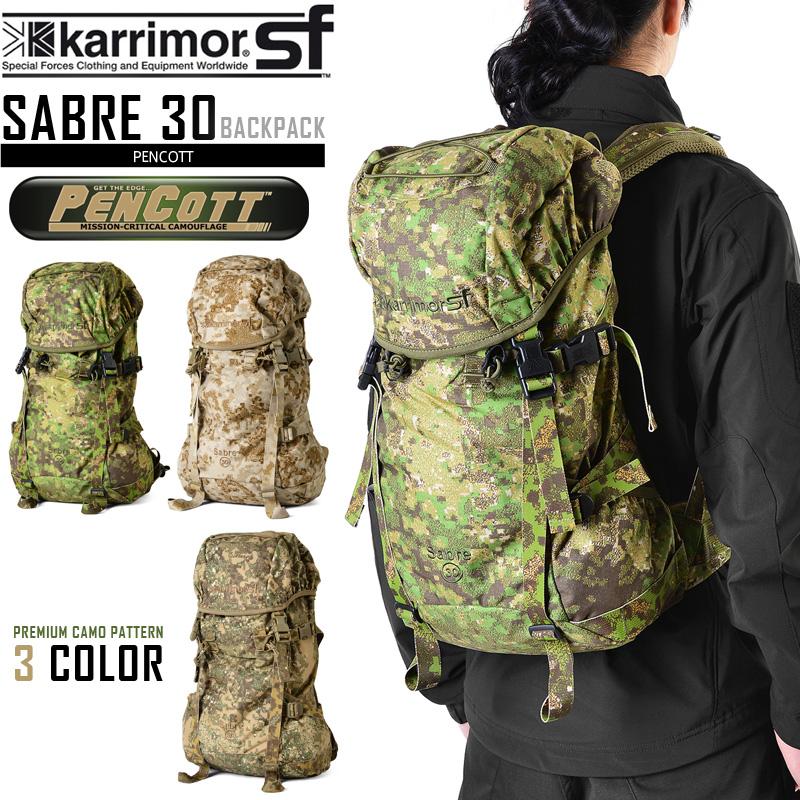 【10%OFFクーポン対象!】karrimor SF カリマー スペシャルフォース Sabre 30 バッグパック PENCOTT 3色【Sx】