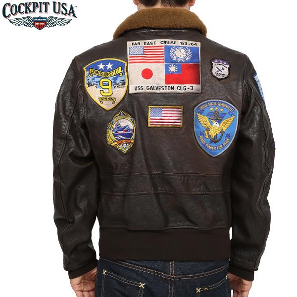 Military select shop WIP | Rakuten Global Market: Cockpit USA ...