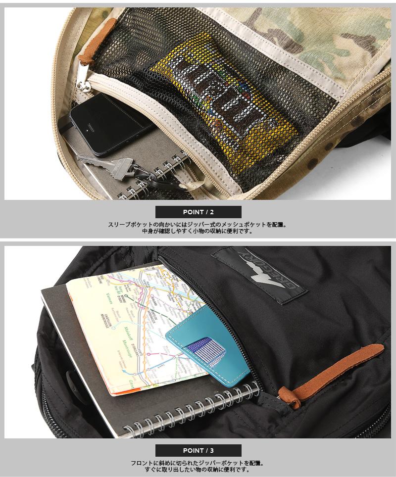 永遠機能性的古典的設計GREGORY葛利高理DAY PACK(日包)5色日包的代名詞精彩地經典能選