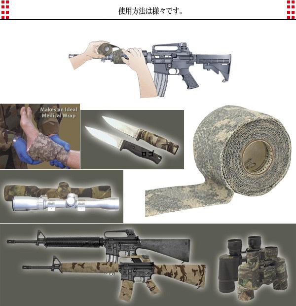 Military select shop WIP | Rakuten Global Market: Highly practical ...