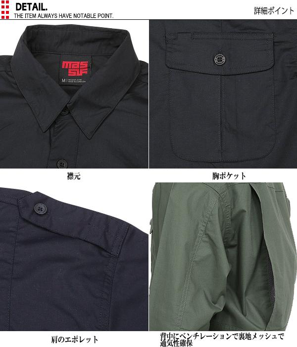 伸縮性容易在某一個纖維新的項目線的CIVILIAN輕量從MASSIF masshifu MASSIF Snake River場襯衫四色MASSIF動,能通過設計1年穿的襯衫