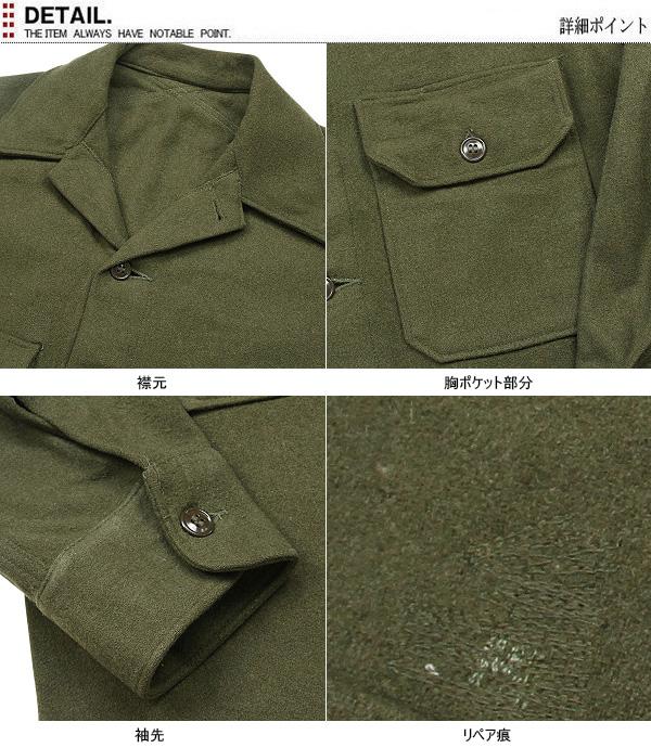 他沒有專案沉重的羊毛襯衫夾克錯誤與實際軍事復古羊毛履行保密義務 OG 108 介質春天、 秋天和冬天的溫暖