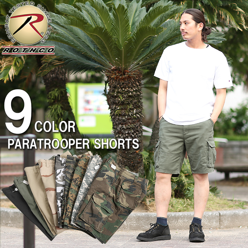 6a5d32aa20 A feeling of cargo short pants wearing reflecting the image of ROTHCO  Roscoe VINTAGE PARATROOPER cargo ...
