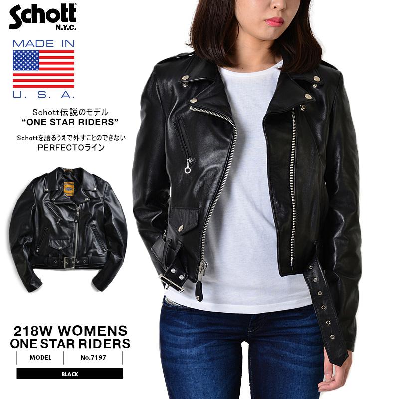 Schott ショット 218W WOMENS ラムレザー ONE STAR ライダースジャケット 7197 ワンスターのスタイルを踏襲しつつ 形はレディース用にシェイプ(クーポン対象外)