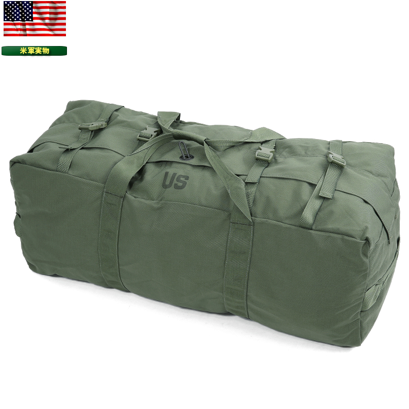 When You Move Real Brand New Us Army Transport Duffle Bag Od Military Airport Pile Up Solo And Taunus Is Recommended