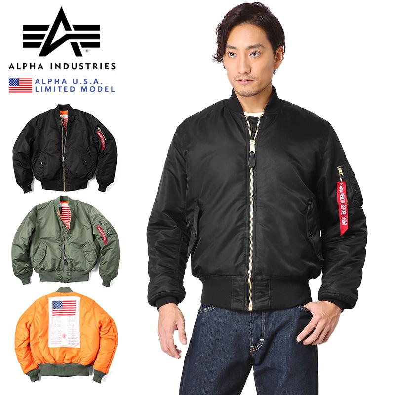 フライトジャケット USAモデル ALPHA INDUSTRIES 【 MA-1 Flex Slim Flight Jacket ( MJM46610C1 ) 】 アルファインダストリーズ MA1 ジャケット