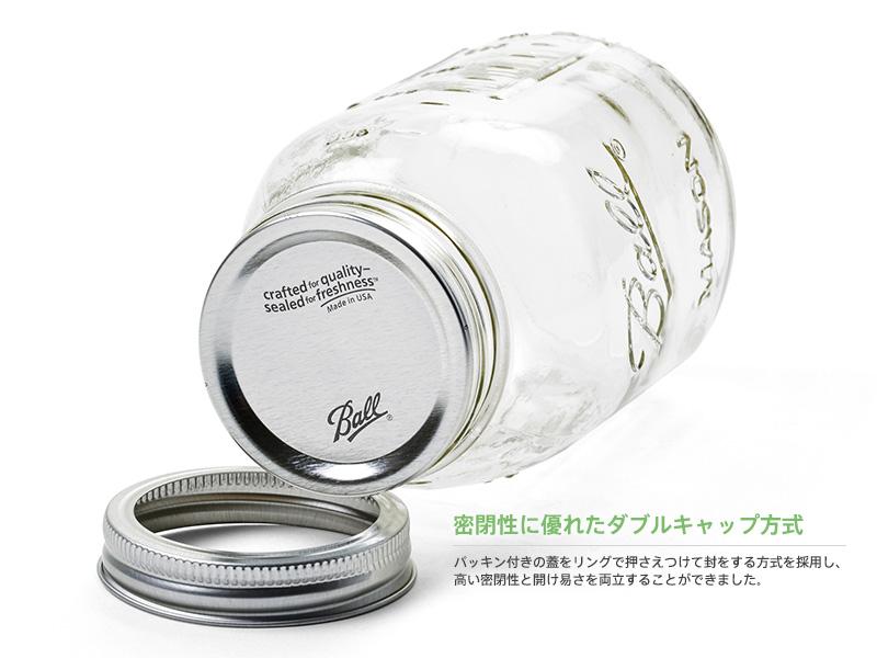 BALL MASON JAR ボール メイソンジャー Regular Mouse 32oz CLEAR アメリカ生まれのガラス瓶 Mason Jar/Regular Mouthの32oz ダブルキャップと呼ばれる特徴的な構造