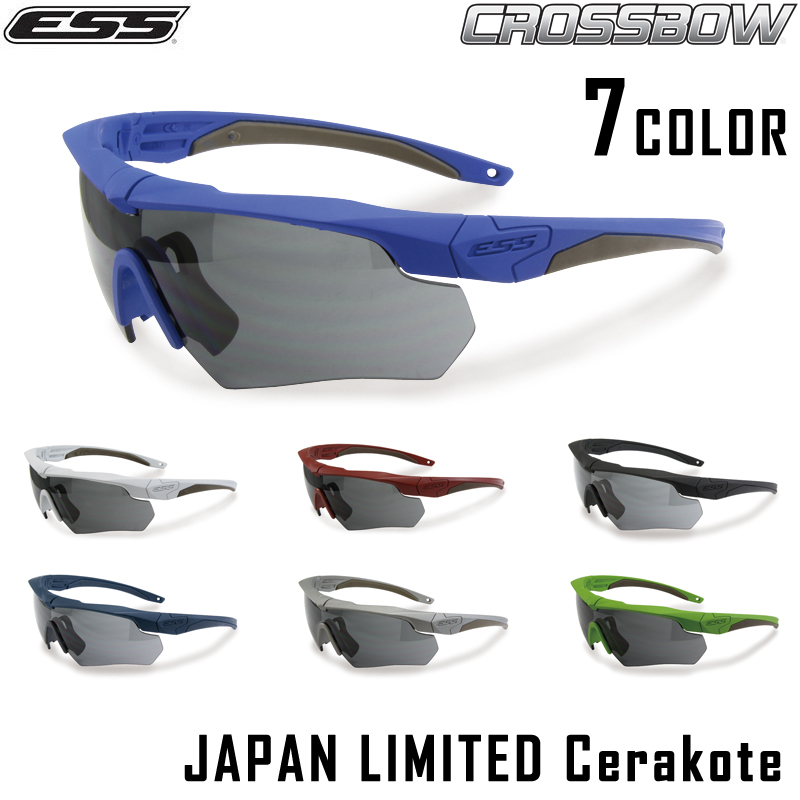 ESS イーエスエス JAPAN LIMITED Cerakote Series CROSSBOW《WIP03》【Sx】
