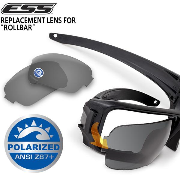 ESS イーエスエス ROLLBAR 専用 交換用レンズ 偏光ミラーグレー【740-0603】ミリタリーサングラス アイウエア オークリー サバゲー メンズ メガネ【Sx】