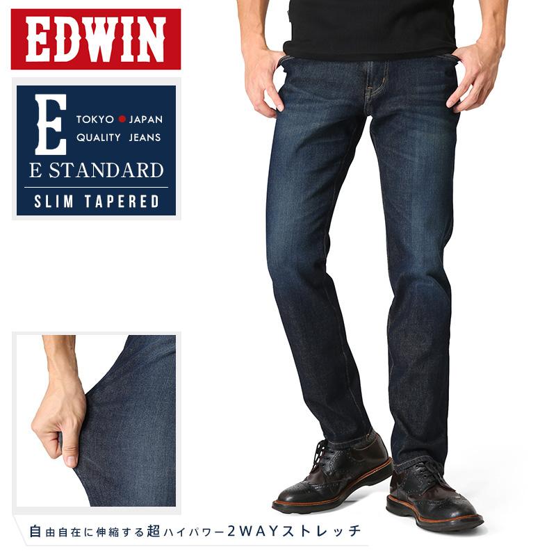 割引クーポン対象!EDWIN エドウィン E STANDARD 360°モーションテーパード EDM32-126(濃色ブルー)【WIP03】