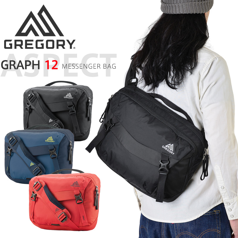 GREGORY 그레고리 GRAPH12 그래프 12 메신저 백 3색