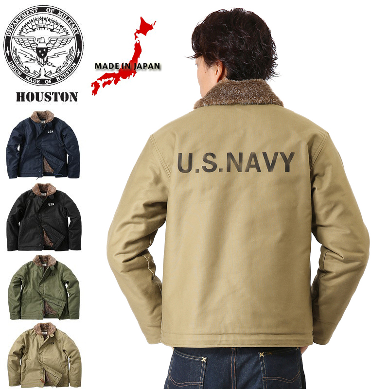 82325eb144e Proud HOUSTON Houston U.S. Navy tight n-1 deck jacket NAVY silhouette with  tight modern n-1 deck jacket winter is perfect for the cold weather