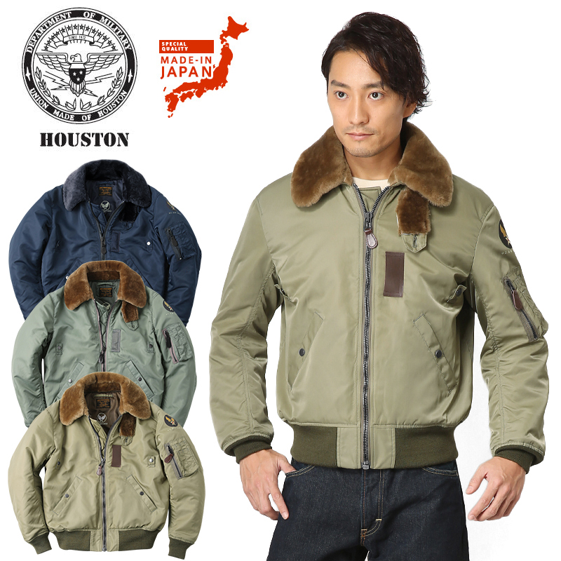 Military select shop WIP | Rakuten Global Market: HOUSTON Houston ...
