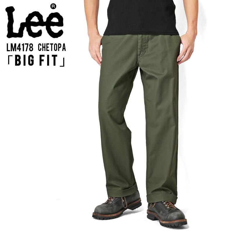 【店内20%OFFセール開催中】Lee リー LM4178 「BIG FIT」 CHETOPA トラウザー【オリーブ #321】《WIP03》