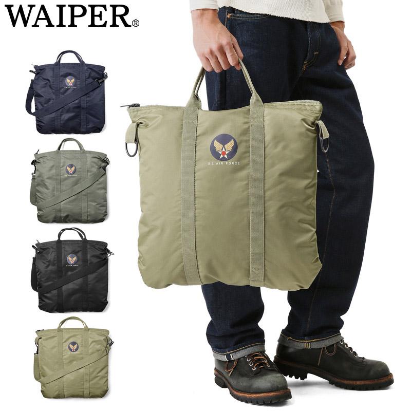 新品 米軍 USAF FLYER'S ヘルメットバッグ WP05 WAIPER.inc 《WIP03》【Sx】