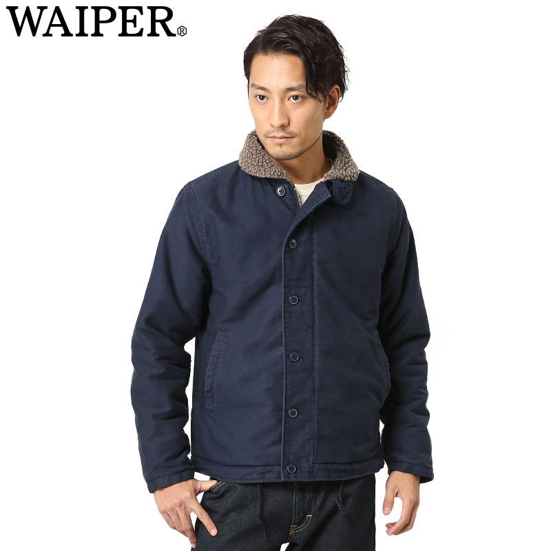 新品 米海軍 U.S.NAVY N-1 デッキジャケット USED加工 SOLID NAVY WAIPER.inc 【WP03】【Sx】