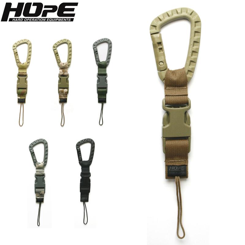 割引クーポン対象!HOpE ホープ Multi Web Keeper マルチウェブキーパー T-Link+2mm