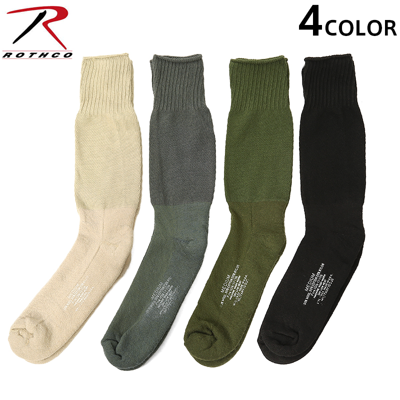 c90016b98 Product made in ROTHCO Roscoe MADE IN USA G.I.TYPE cushion sole socks  outdoor military socks ...