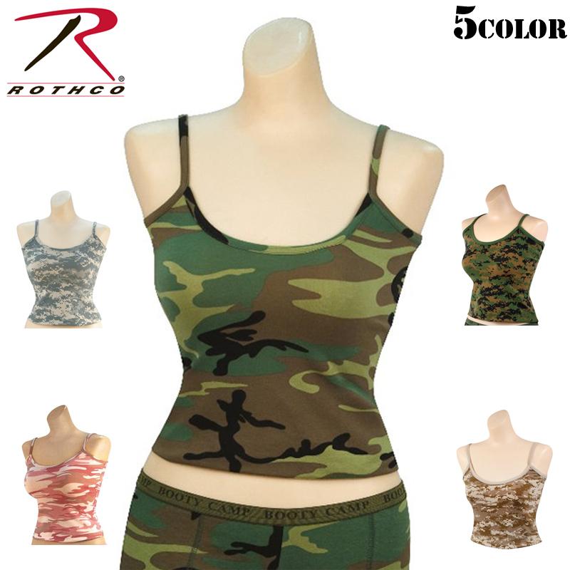 bad1ac866863c Military select shop WAIPER  ROTHCO loss this Dis CAMO tank top ...