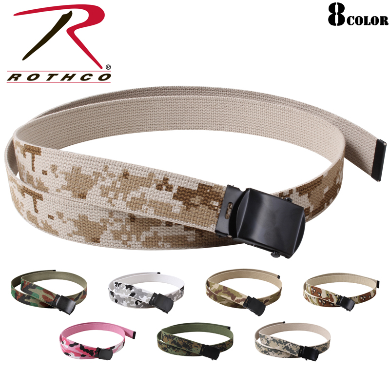 Rothco KIDS Reversible Camouflage Cotton Web Belt