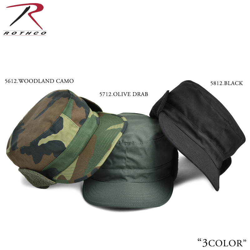 5712 Rothco Olive Drab Cap with Flaps