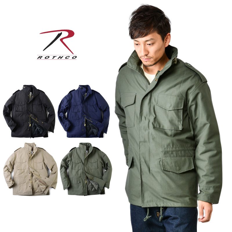 【15%OFFクーポン対象!】ROTHCO ロスコ M-65フィールドジャケット SOLID《WIP03》