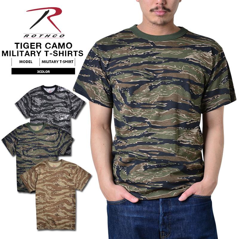 Rothco T-Shirt
