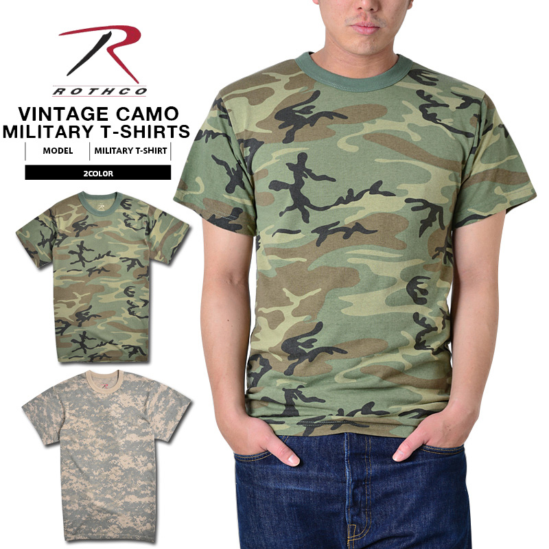 Military select shop WAIPER  ROTHCO rothco VINTAGE CAMO training T ... 7ce6a7a6322