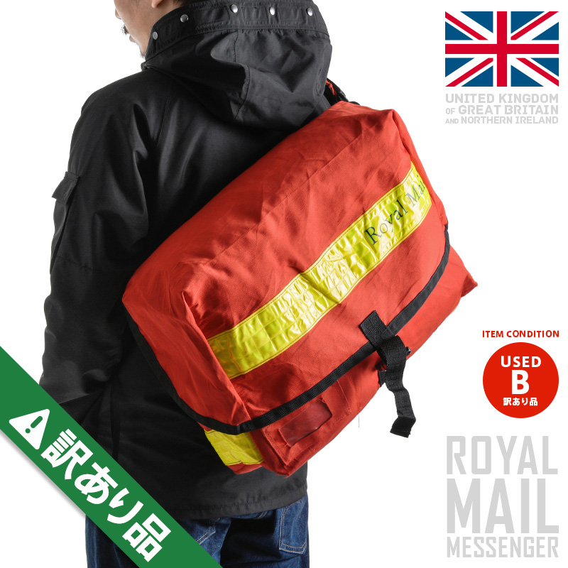 04e66ec7f9b Real British ROYAL MAIL Messenger bag yellow reflector translation and  products in stock in State-owned enterprises responsible for postal  services in the ...