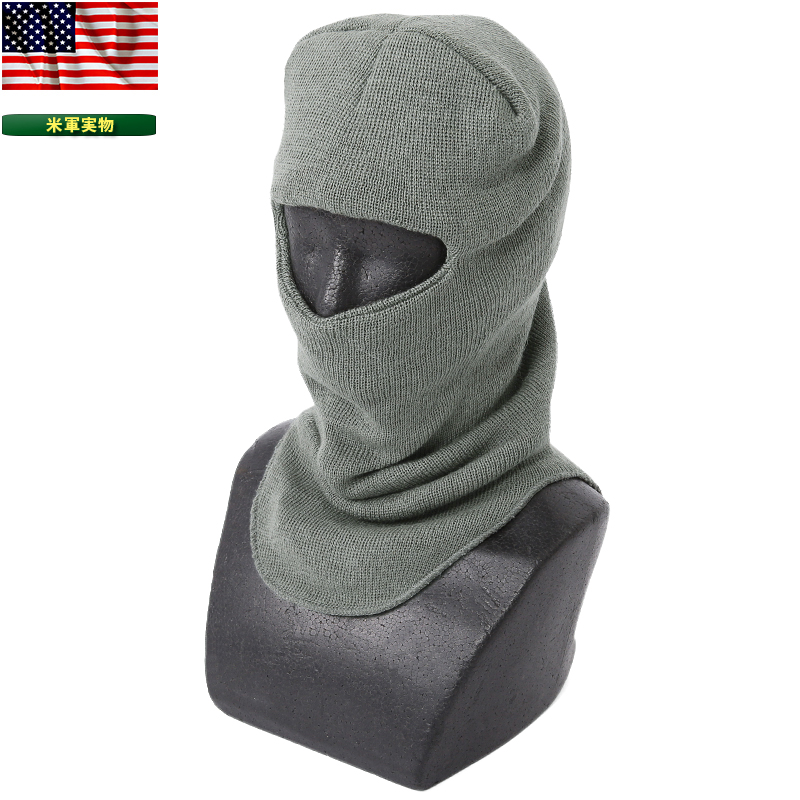 Real brand new U.S. forces Extended Cold Weather Balaclava Foliage Green  U.S. Army real emission products ECW (Extreme Cold Weather) Balaclava polar  for ... 90606aba2ae