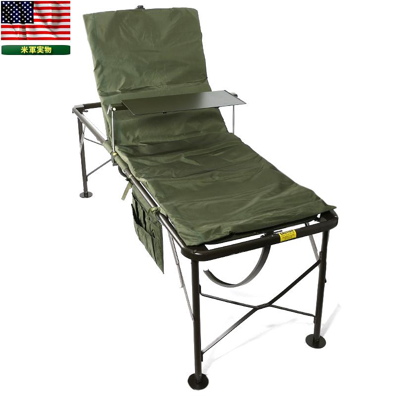 【実物放出品25%OFFセール】実物 新品 米軍 ベースキャンプ内 病院用 ベッド 米軍放出品 アメリカ軍 ミリタリー 軍物 寝具 インテリア 折り畳み《WIP03》