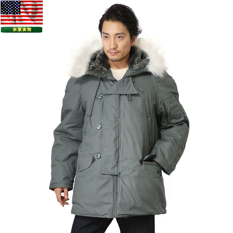 実物 新品 米軍N-3Bフライトジャケット【WIP03】【クーポン対象外】