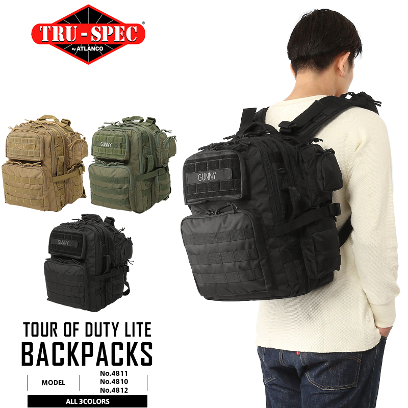 Tru Spec True Tour Of Duty Lite Backpack Military Bag Sabage Outdoor Travel Choice Eats
