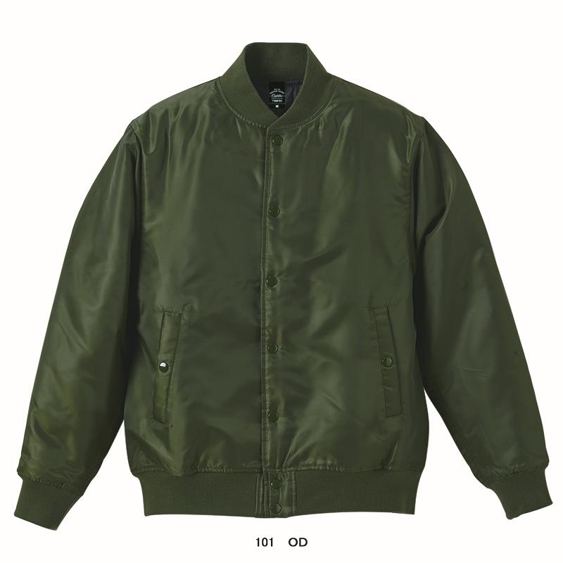 聯合的軍訓軍訓體育場夾克 (棉片) [7481-01]
