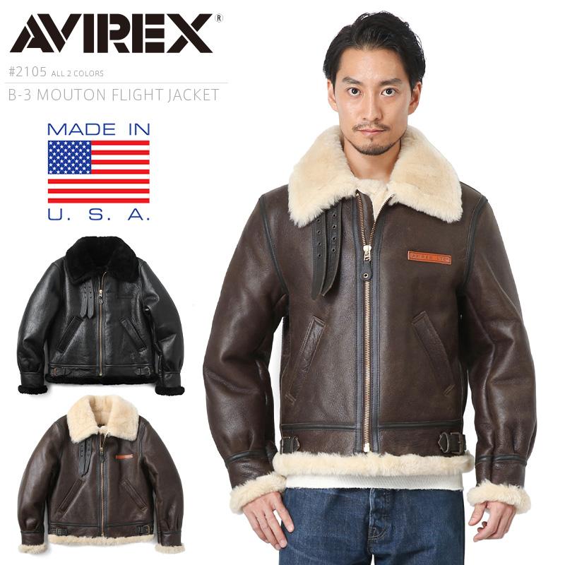 AVIREX アビレックス 2105 B-3フライトジャケット リアルムートン MADE IN USA【クーポン対象外】