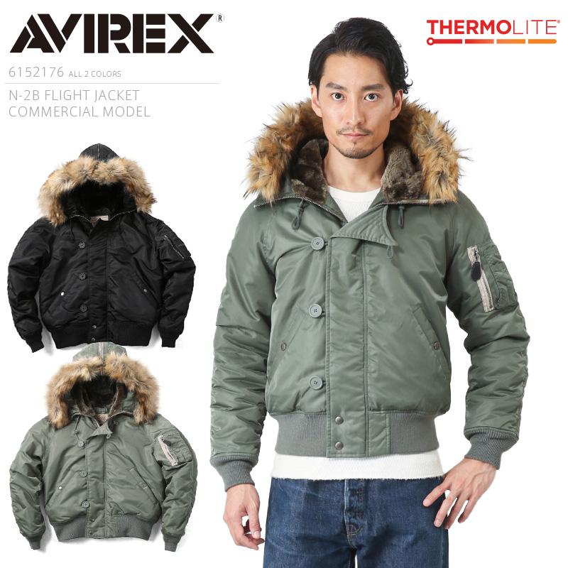 AVIREX アビレックス 6152176 N-2Bフライトジャケット コマーシャルモデル【クーポン対象外】
