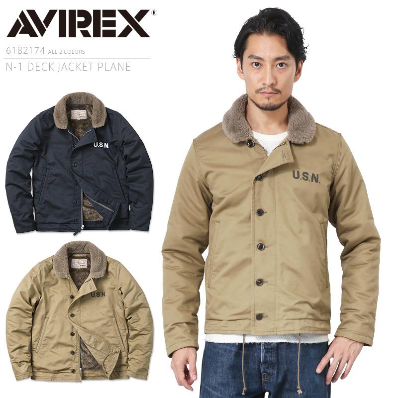 AVIREX アビレックス 6182174 N-1 デッキジャケット PLAIN【クーポン対象外】