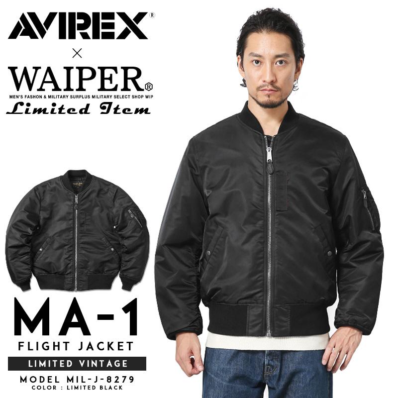 AVIREX アビレックス WAIPER別注 6192211 MA-1フライトジャケット LIMITED VINTAGE 【Sx】