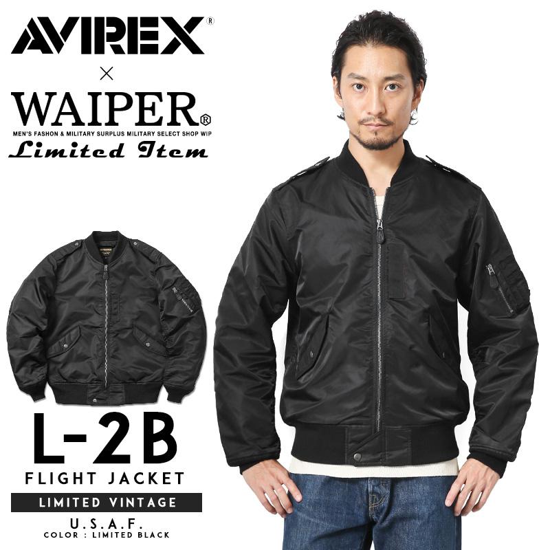 AVIREX アビレックス WAIPER別注 6192212 L-2Bフライトジャケット LIMITED VINTAGE 【Sx】