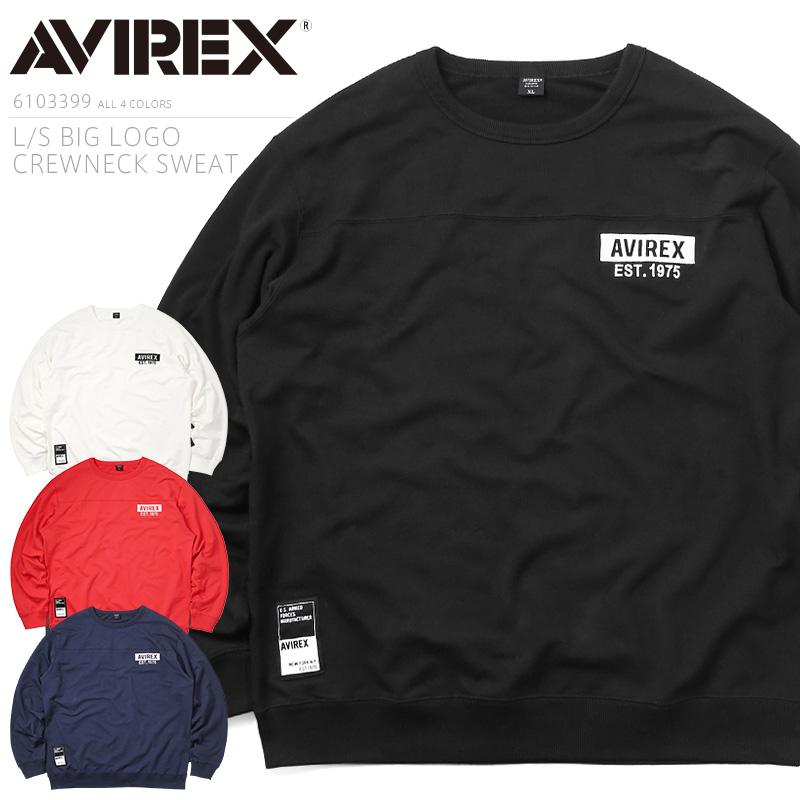 AVIREX アビレックス 6103399 L/S ビッグロゴ クルーネック スウェットシャツ【クーポン対象外】