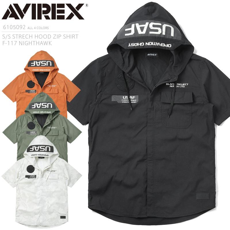 AVIREX アビレックス 6105092 S/S STRETCH HOOD ZIP シャツ F-117 NIGHTHAWK【クーポン対象外】