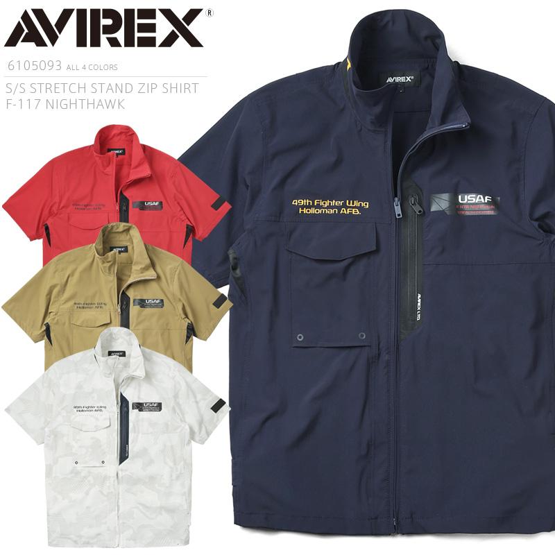 AVIREX アビレックス 6105093 S/S STRETCH STAND ZIP シャツ F-117 NIGHTHAWK【クーポン対象外】