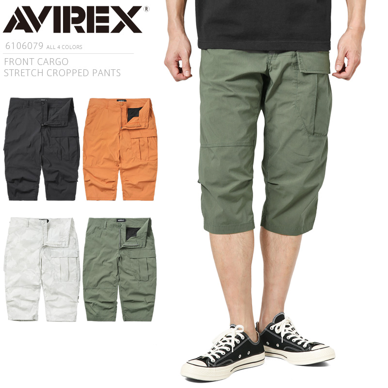 AVIREX アビレックス 6106079 FRONT CARGO STRETCH クロップドパンツ【クーポン対象外】