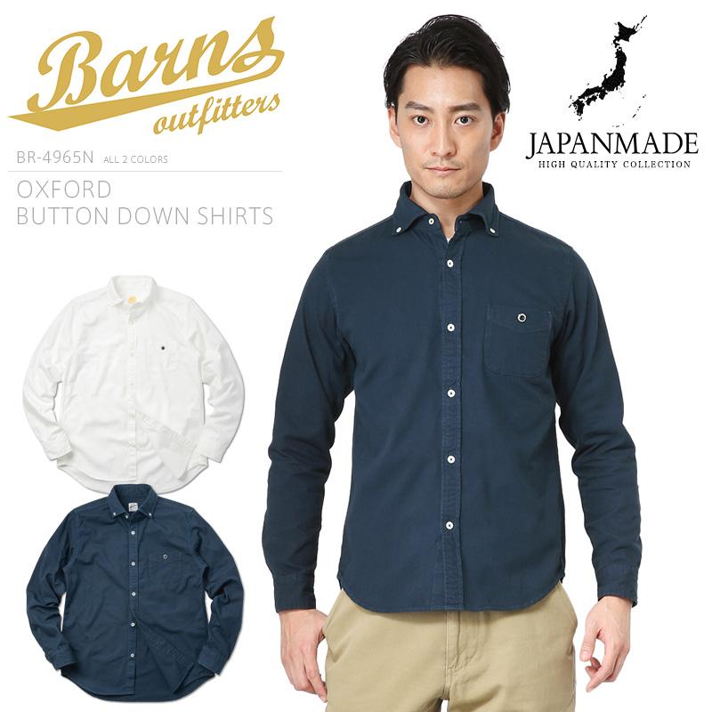 【送料無料】BARNS OUTFITTERS バーンズ アウトフィッターズ BR-4965N オックスフォード ボタンダウンシャツ【Sx】