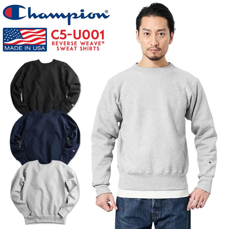 Champion チャンピオン C5-U001 リバースウィーブ スウェットシャツ 12.5oz 赤タグ・MADE IN USA