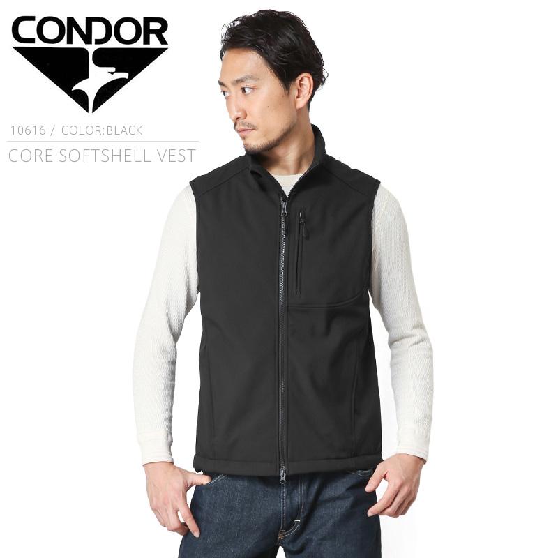 CONDOR コンドル 10616 CORE ソフトシェルベスト 【クーポン対象外】