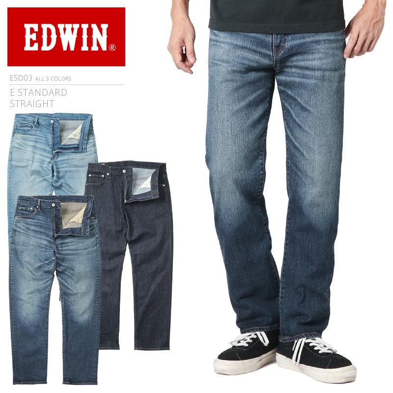 EDWIN エドウィン ESD03 E STANDARD デニム ジーンズ ストレート 日本製