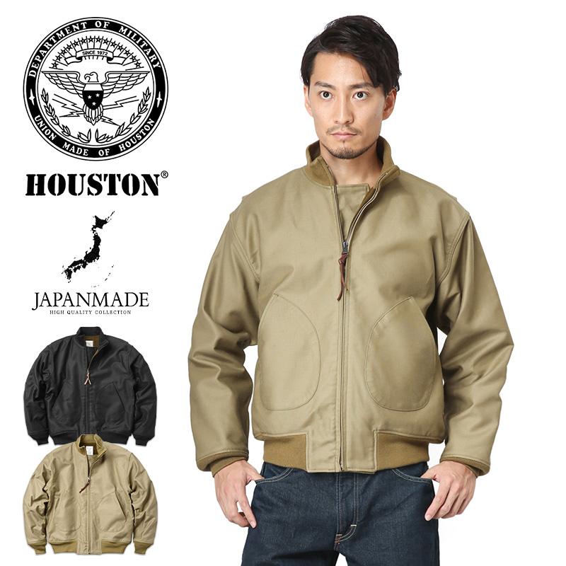 【店内20%OFFセール開催中】HOUSTON ヒューストン 50206 日本製 初期型カスタム タンカースジャケット